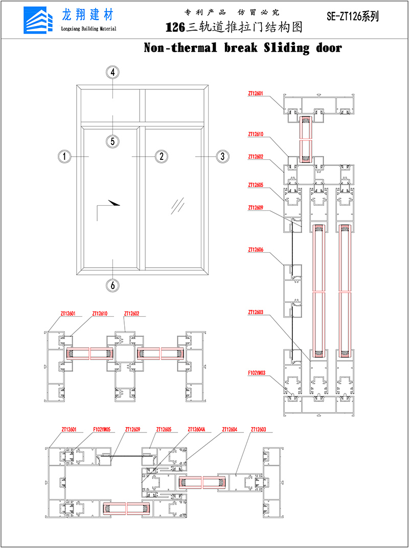 SE-ZT126 Non-thermal break Sliding Window