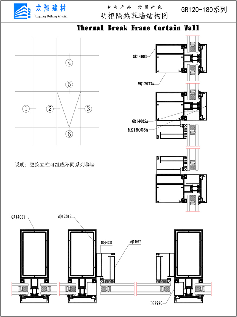 Thermal Break Frame Curtain Wall
